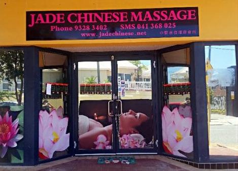 sexual massage casual sex brisbane